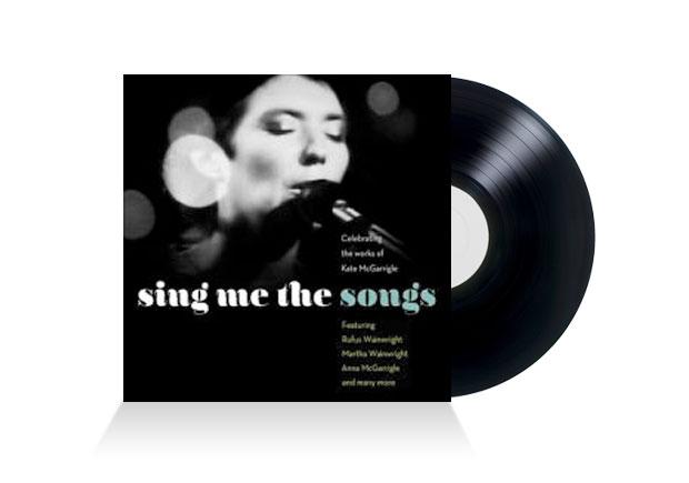 sing me